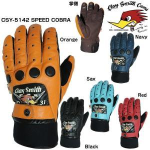 Clay Smith Cams CSY-5142 SPEED COBRA  クレイスミスカムズ|kbc-mart