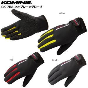 ■メーカー:KOMINE/コミネ ■モデル名:GK-753 06-753 ネオプレーングローブ ■サ...