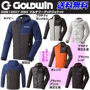 要問合わせ/GOLDWIN GSM12607 GWSマルチフーデッドジャケット ゴールドウィン|kbc-mart