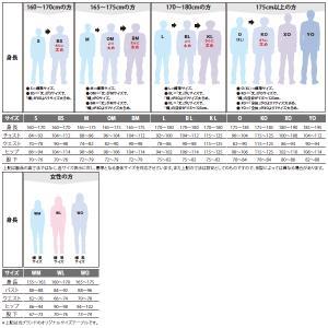 【2カラー】 GOLDWIN:ゴールドウインGSM14456 光電子ハイブリッドアンダーシャツ