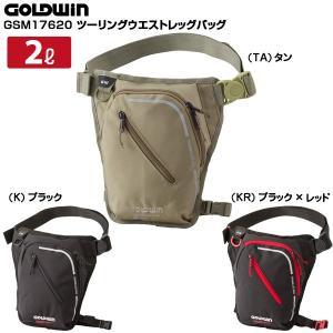 要問合わせ/GOLDWIN GSM17620 ツーリングウエストレッグバッグ ゴールドウィン|kbc-mart