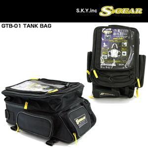 S:GEAR GTB-01 タンクバッグ エスギア