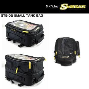 S:GEAR GTB-02 スモールタンクバッグ エスギア