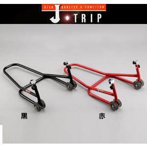 J・TRIP/ジェイトリップ ローラースタンド ロング カラー:赤-JT-120RD、黒-JT-120BK|kbc-mart