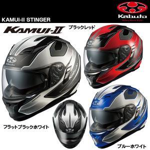 新製品 OGK カムイ2スティンガー KAMUI2STINGER フルフェイスヘルメット インナーサンシェイド装備|kbc-mart