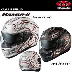 新製品 OGK カムイ2トライグ KAMUI2TRIRUG フルフェイスヘルメット インナーサンシェイド装備|kbc-mart