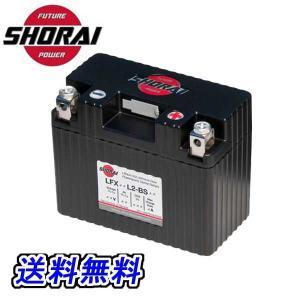 【次世代リチウムバッテリー】 SHORAI/ショーライ LFX バッテリー LFX18L2-BS06|kbc-mart