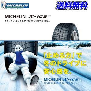 MICHELIN X-ICE XI3 215/45R17 9...
