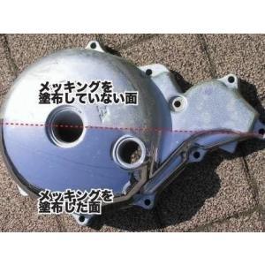 NAKARAI/ナカライ メッキ保護剤 MEKKINGメッキング &サビトリキングセット|kbc-mart|02