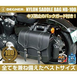 DEGNER NB-100 ナイロンサドルバッグ/NYLON SADDLEBAG デグナー|kbc-mart|04