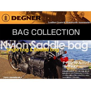 DEGNER/デグナー NB-1F ナイロンサドルバッグ(ファイヤー) 縦29x横37x幅12cm 12L|kbc-mart|06