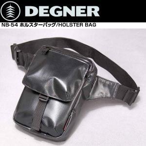 DEGNER NB-54 ホルスターバッグ/HOLSTER BAG デグナー