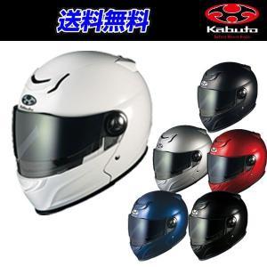 Kabuto アフィード AFFID サンシェード装備のシステムヘルメット カブト|kbc-mart