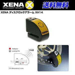 XENA/ゼナ ディスクロックアラーム XH14|kbc-mart
