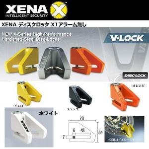 XENA/ゼナ ディスクロック X1|kbc-mart