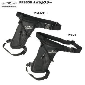 ROUGH&ROAD RR9608 J.Wホルスター ラフアンドロード|kbc-mart