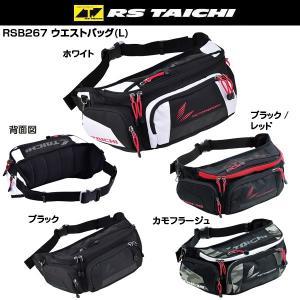 RS TAICHI RSB267 WAIST BAG(L) ウエストバッグ(L) アールエスタイチ|kbc-mart