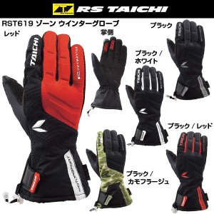 RS TAICHI RST619 ZONE WINTER GLOVE ゾーン ウインターグローブ アールエスタイチ|kbc-mart