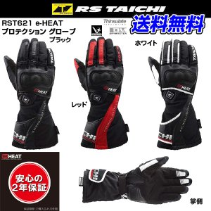RS TAICHI RST621 e-HEAT PROTECTION GLOVE eヒート プロテクション グローブ アールエスタイチ|kbc-mart