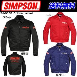 SIMPSON SJ-6131 Cotton Jacket シンプソン|kbc-mart