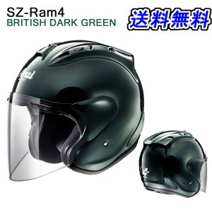Arai/アライ SZ-Ram4 BRITISH DARK GREEN