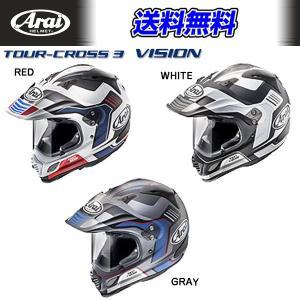 Arai TOUR-CROSS3 VISION ツアークロス3 ビジョン バイク用オフロードヘルメット アライヘルメット|kbc-mart