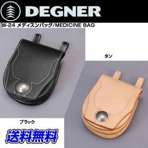 DEGNER W-24A メディスンバッグ/MEDICINE BAG デグナー|kbc-mart