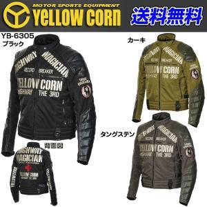 YELLOW CORN YB-6305 WINTER JACKET イエローコーン|kbc-mart