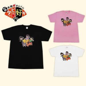 TABIZUKI Tシャツ2020|kbcshop