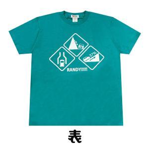 ランディTシャツ|kbcshop