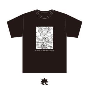 前略隊Tシャツ2017|kbcshop