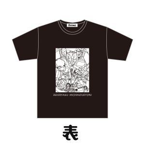 こども前略隊Tシャツ2017|kbcshop