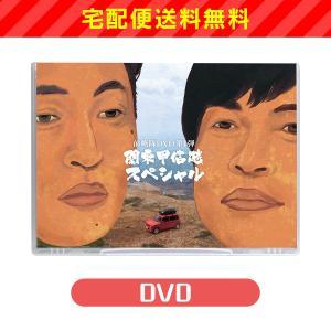 前略隊DVD第1弾【通常版】宅配便送料無料 [M便 1/2]|kbcshop