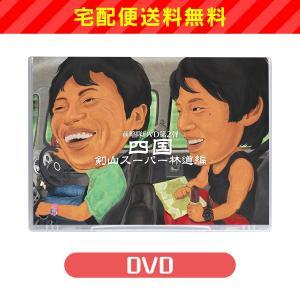 前略隊DVD第2弾【通常版】宅配便送料無料 [M便 1/2]|kbcshop