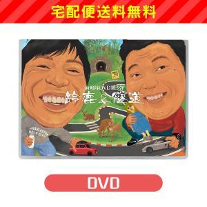 前略隊DVD第3弾【通常版】宅配便送料無料 [M便 1/2]|kbcshop