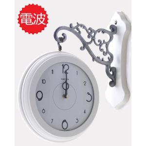 電波両面時計 シンプル両面時計 おしゃれ両面時計 アンティーク壁掛け時計 両面電波時計