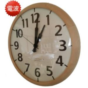 商品名:ハンドメイドモダンウッド 電波壁掛け時計 カラー:natual SIZE : 横30cm 縦...