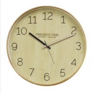 356ef27f42 大型掛け時計 直径53cmウッドモダンウッド掛け時計-ナチュラル 壁掛け時計 おしゃれ 掛時計 北欧 時計 インテリア