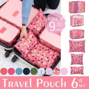 ・商品説明: 旅行にぴったり機能性バツグン収納ポーチ♪バッグ、スーツケースの中をすっきり整理して収納...