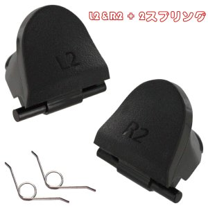 CrownTrade PS4 コントローラー 互換用 ジョイスティック L2 R2ボタン kbr-shop