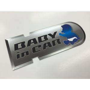 BABY in CARマグネット(ハイブリッド)|kbr-shop