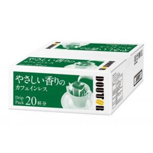 ドトールコーヒー ドリップパック やさしい香りカフェインレス 20P|kbr-shop