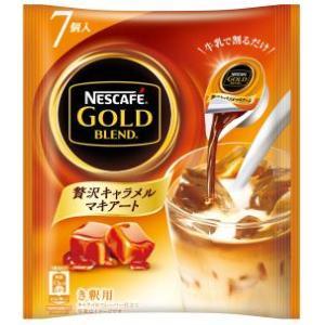 【まとめ買い】ネスカフェ ゴールドブレンド ポーション 贅沢キャラメルマキアート 7個×6袋|kbr-shop