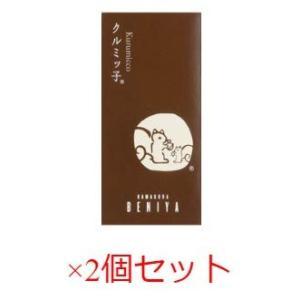 【2個セット】鎌倉紅谷 クルミッ子 5個入り|kbr-shop