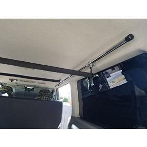 高さ自由自在! 200系ハイエースSGL サイドバー&スライドバーセット 車内 キャリア 0161|kbr-shop