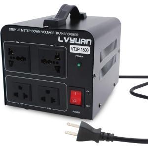 LVYUAN(リョクエン)アップトランス ダウントランス 【電圧安定装置】【 海外機器対応 変圧器】【220V地域向け/1500W】VTF-1500VA トランスターユニバーサル 10 kbr-shop