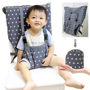 ベビーチェアベルト 収納ポケット付きチェアベルト 携帯型食事 ベビーチェア小物 幼児旅行の安全 ほし|kbr-shop