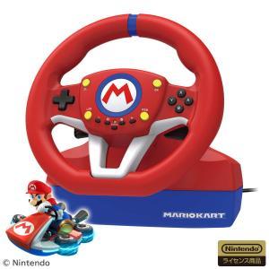 【任天堂ライセンス商品】マリオカートレーシングホイール for Nintendo Switch【Nintendo Switch対応】 kbr-shop