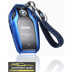 【YOSHINARI】 BMW ディスプレイキー キーケース BMW 5 6 7 シリーズ X3 X5 X7 i8 専用 カバー 高級 オシャレ スマートキー キーホルダー 保護 ケース 傷 汚れ|kbr-shop