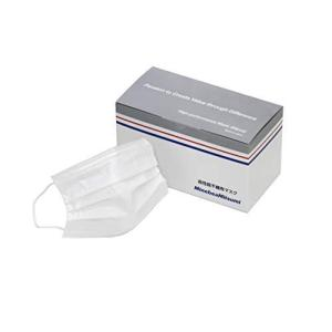 ミネベアミツミ 高性能不織布 マスク 日本製 50枚|kbr-shop